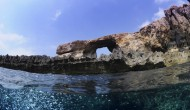 Azure Window (3261)